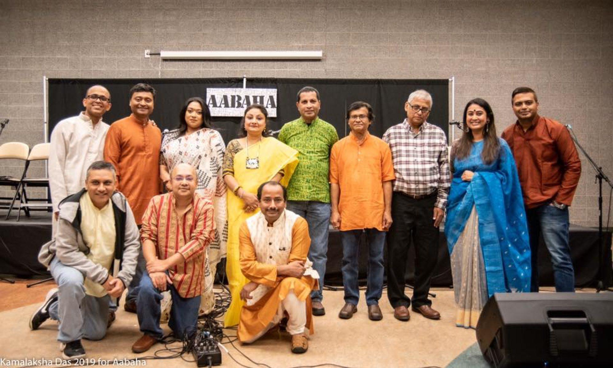 Aabaha - A Theater Group